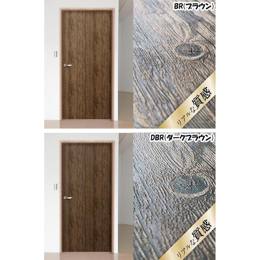 ドア リメイク 壁紙 木目 ドア シート 部屋 ドアシート ドア 壁紙 Diy
