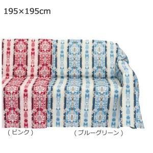 川島織物セルコン selegrance selegrance クレイユ マルチカバー 195×195cm HV1424S BG ブルーグリーン