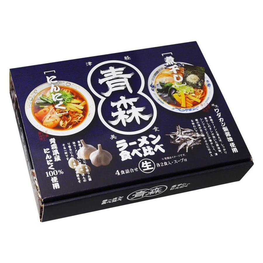青森ラーメン食べ比べ 4食 18セット RM-158