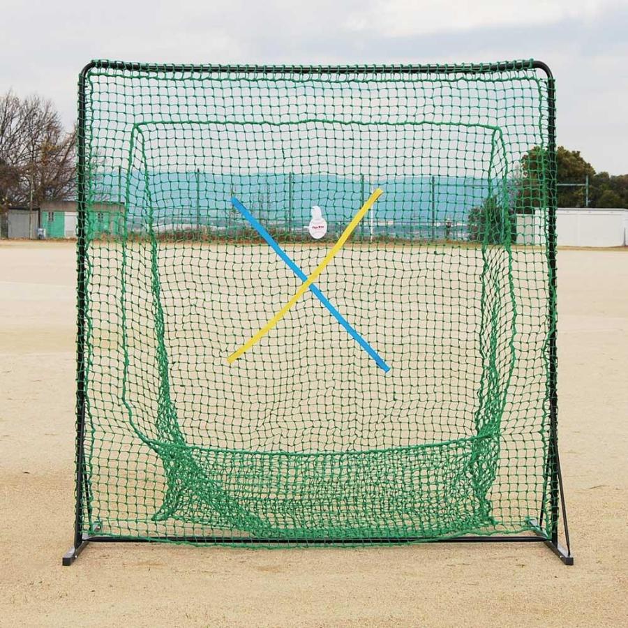 世界有名な 野球 強化ネット ウイングフレームネット BX86-77, ネトゥル net shop cc177c7d