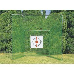 練習用ゴルフネット スポーツネット 2号型セット ベクトランネット付 高さ2.69m