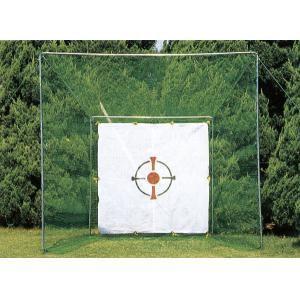 大型 ゴルフネット 的 用品 ゴルフ練習器具 3号型セット 高さ2.74m