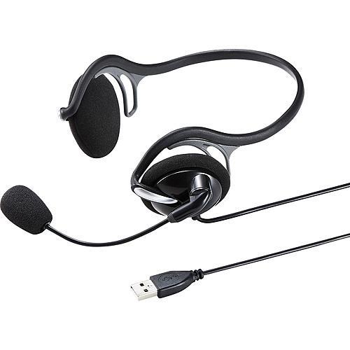 【在庫目安:あり】 サンワサプライ MM-HSU05BK USBヘッドセット(ブラック)|podpark