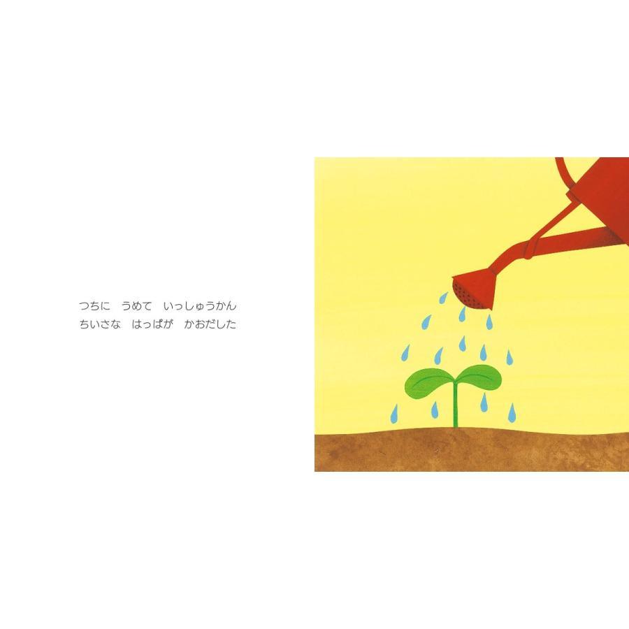 【CD、ひらがなひょう等、絵本グッズ5点 プレゼント】おばけのまめ|poempiecestore|10
