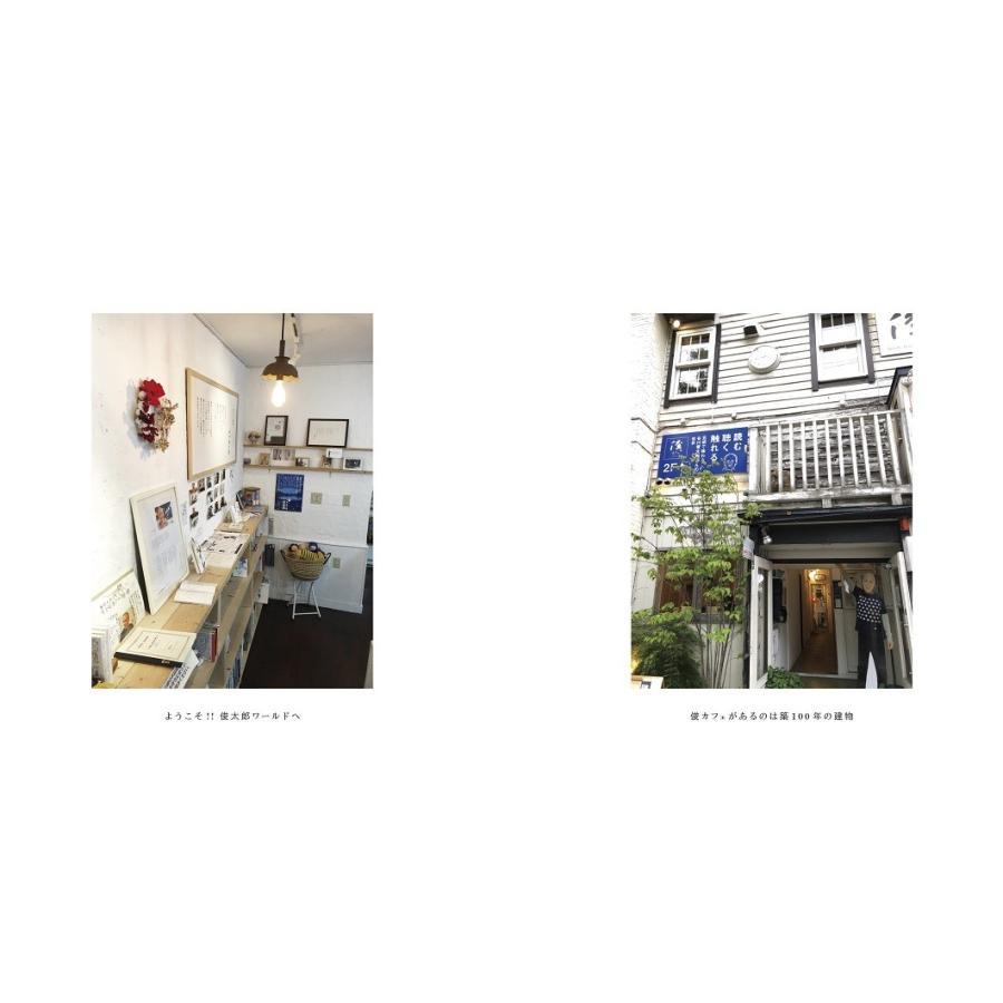 手記 札幌に俊カフェができました|poempiecestore|03