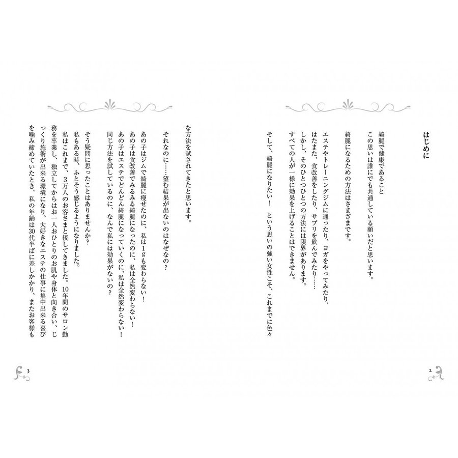 BMT 最上のゆるふわ筋肉|poempiecestore|02