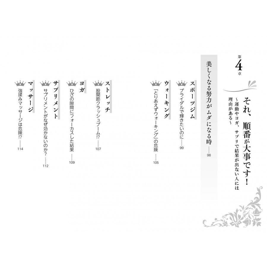 BMT 最上のゆるふわ筋肉|poempiecestore|08