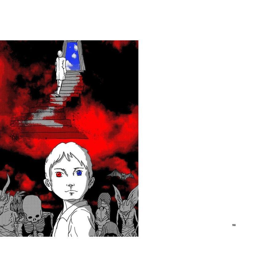 地獄の登校日|poempiecestore|07