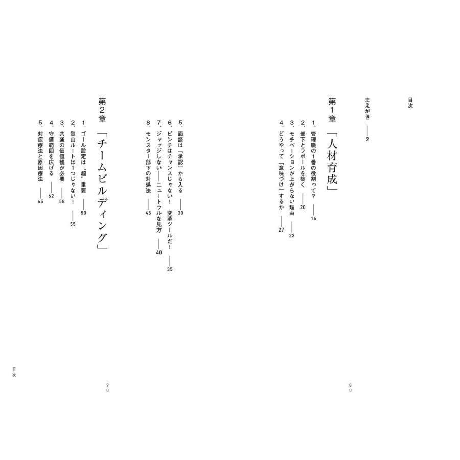 コーチフル思考 ~「ワーク」を「ワクワク」に変える~|poempiecestore|02