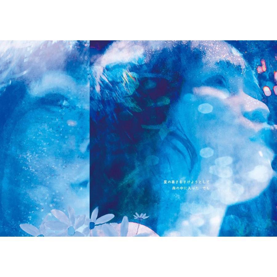 【ショップ限定生プリント付】KOMOREBI BLACK  記憶を吸う森|poempiecestore|02