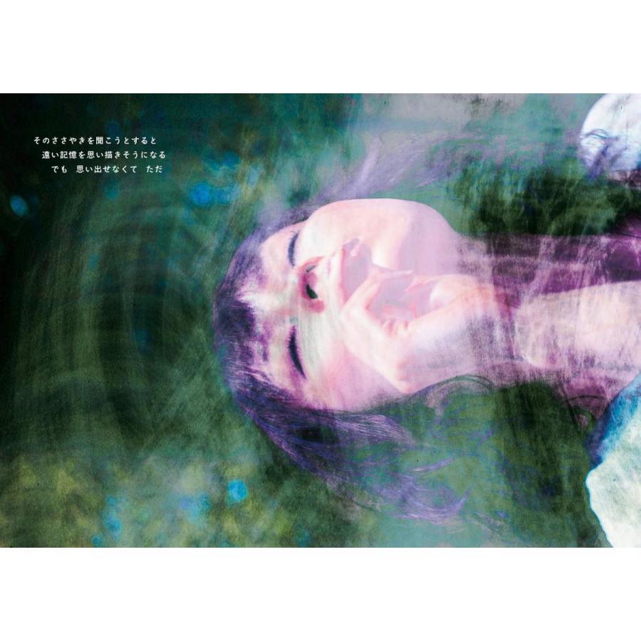 【ショップ限定生プリント付】KOMOREBI BLACK  記憶を吸う森|poempiecestore|03