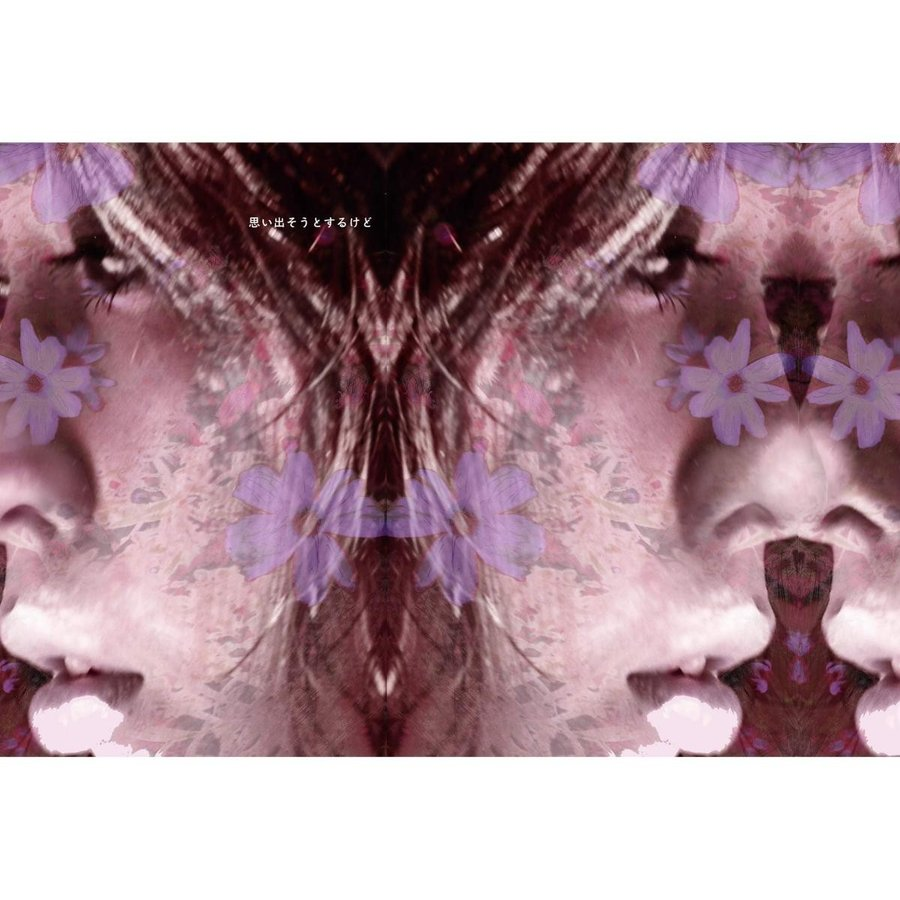 【ショップ限定生プリント付】KOMOREBI BLACK  記憶を吸う森|poempiecestore|04