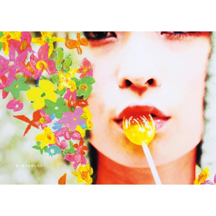 【ショップ限定生プリント付】KOMOREBI BLACK  記憶を吸う森|poempiecestore|05
