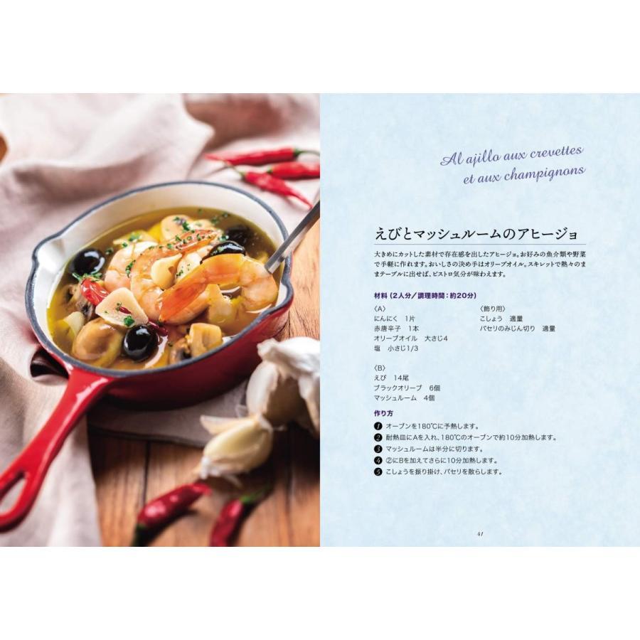 デザインをするように料理を楽しむ BISTRO VEGEE'S poempiecestore 04