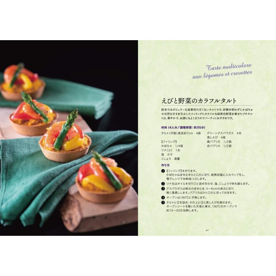 デザインをするように料理を楽しむ BISTRO VEGEE'S poempiecestore 06