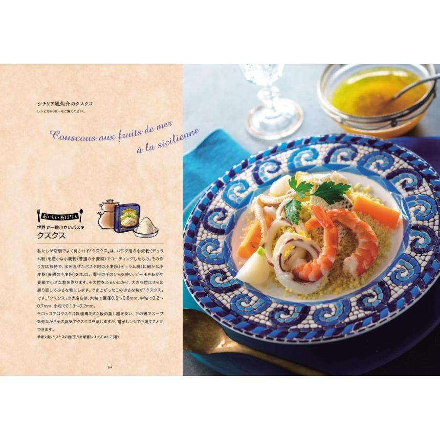 デザインをするように料理を楽しむ BISTRO VEGEE'S poempiecestore 08