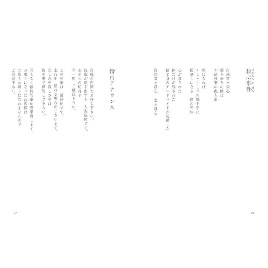 ワケあり心臓 poempiecestore 06