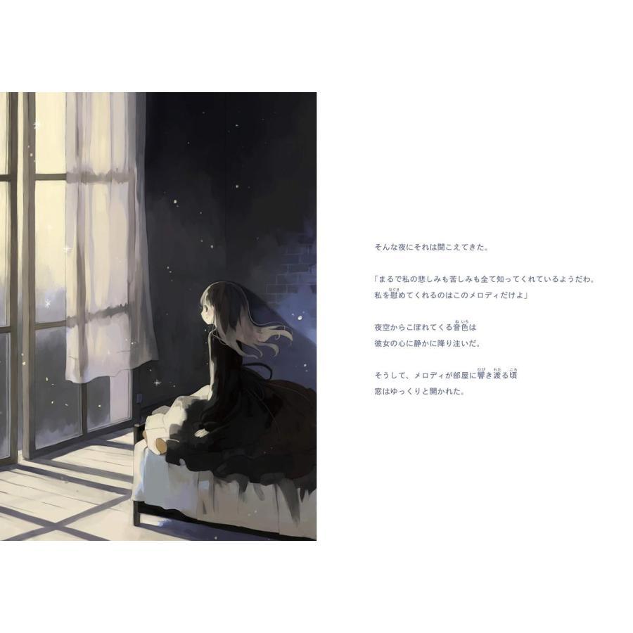 鷲鳥と女の子|poempiecestore|02
