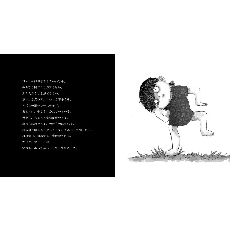 おそろしくへんなローリー|poempiecestore|02