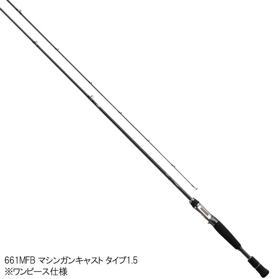 ダイワ スティーズ ベイトキャスティングモデル 661MFB マシンガンキャスト タイプ1.5【大型商品】(東日本店)