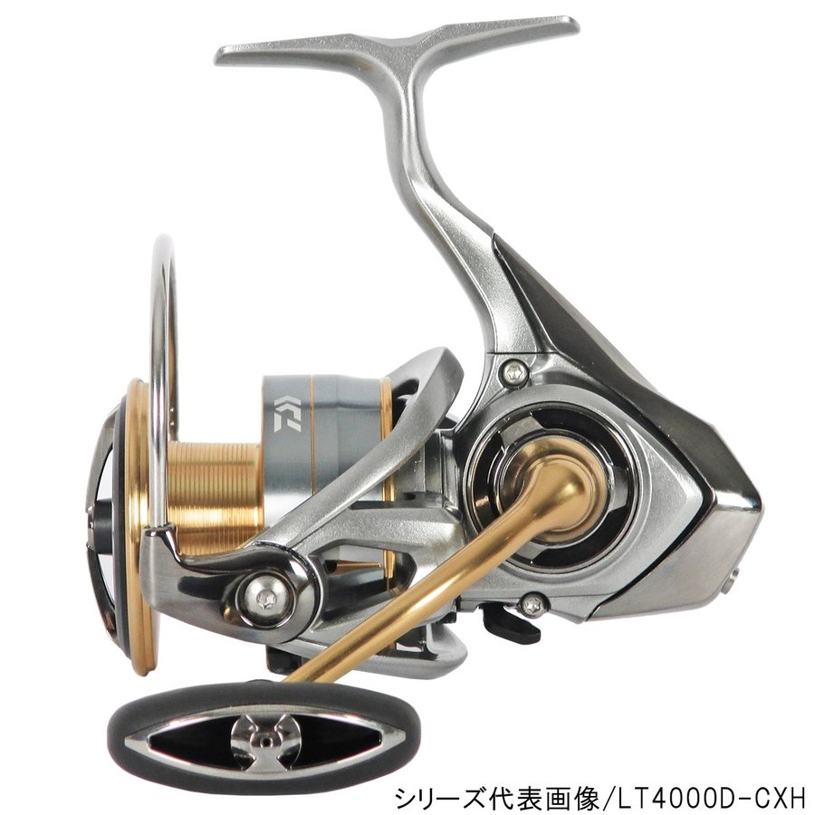 ダイワ フリームス LT5000D-C(東日本店)