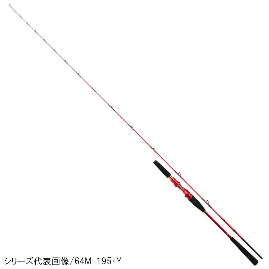 ダイワ リーディングスリルゲーム 64M-225・Y【大型商品】(東日本店)