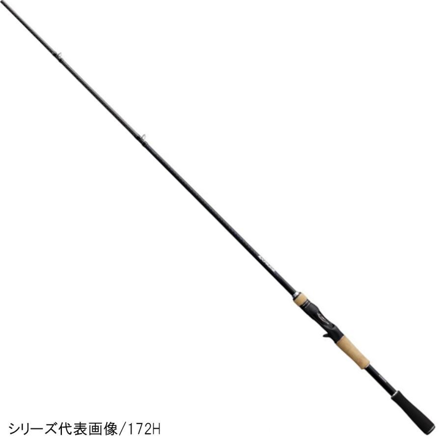 シマノ エクスプライド 173XH【大型商品】(東日本店)