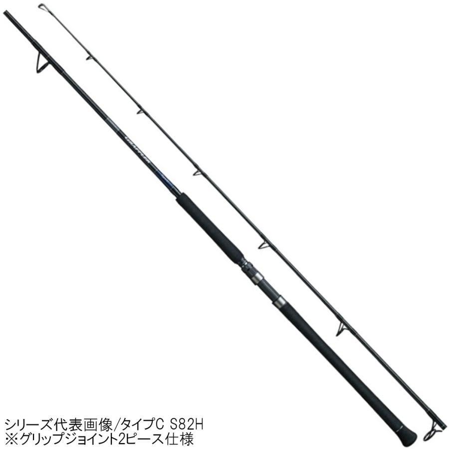 シマノ グラップラー タイプC S70L【大型商品】(東日本店)