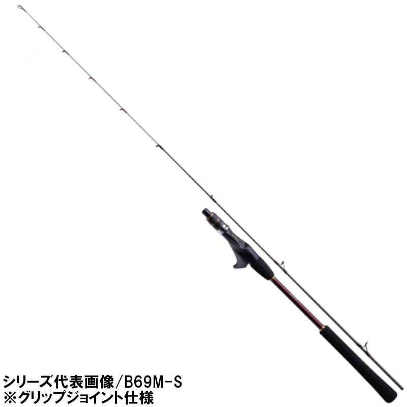 シマノ 炎月 エンゲツBB B69MH-S [2021年モデル]【大型商品】|point-eastjapan