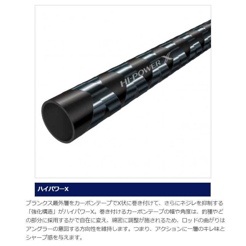 シマノ 炎月 エンゲツBB B69MH-S [2021年モデル]【大型商品】|point-eastjapan|03