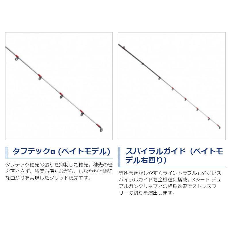 シマノ 炎月 エンゲツBB B69MH-S [2021年モデル]【大型商品】|point-eastjapan|05