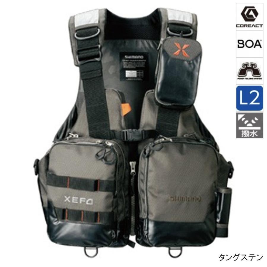 シマノ XEFO・アクトゲームベスト VF-274R 2XL タングステン(東日本店)