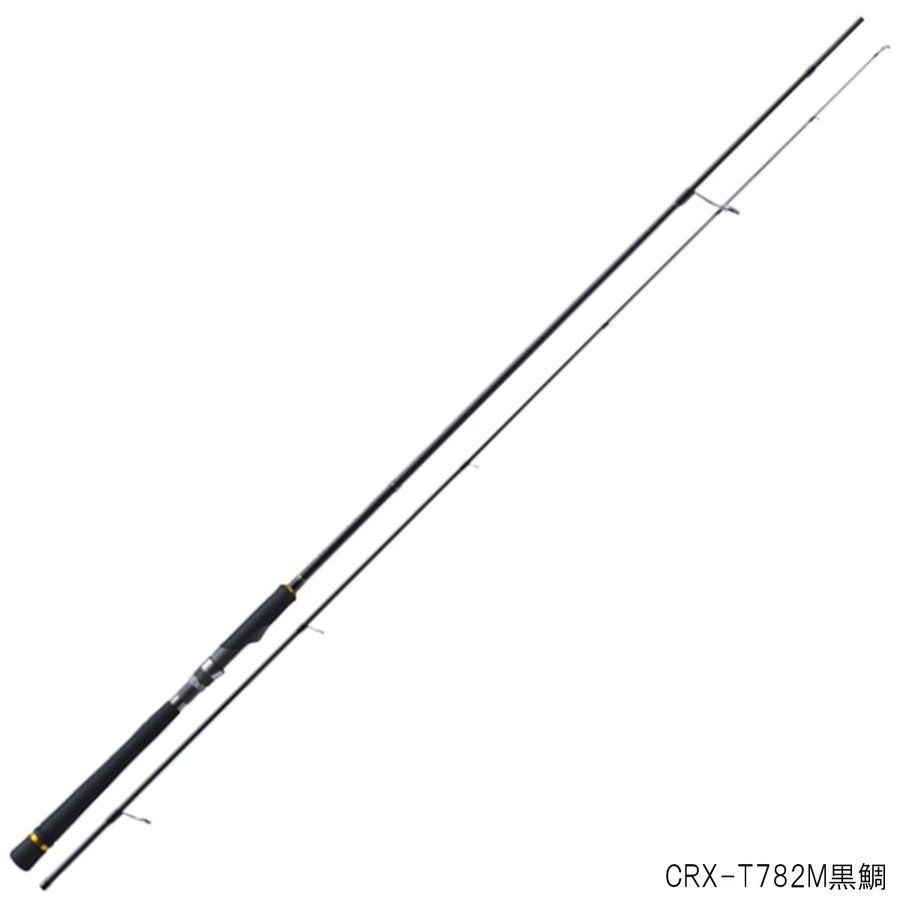 メジャークラフト クロステージ CRX-T782M黒鯛