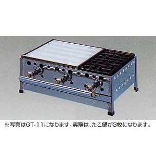 *正英[SHOEI]*GT-13 業務用たこ焼器 鉄板付たこ焼 引き出し付