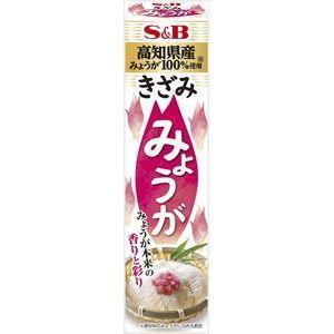 ヱスビー食品(S&B) きざみみょうが 38g×10入 poipoimarket