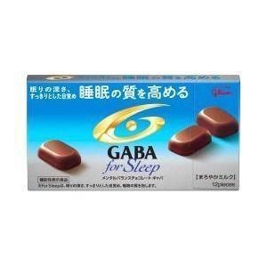 グリコ GABA フォースリープ 50g×10入|poipoimarket