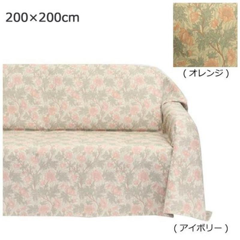 川島織物セルコン Morris Design Studio アネモネ マルチカバー 200×200cm HV1721 O・オレンジ