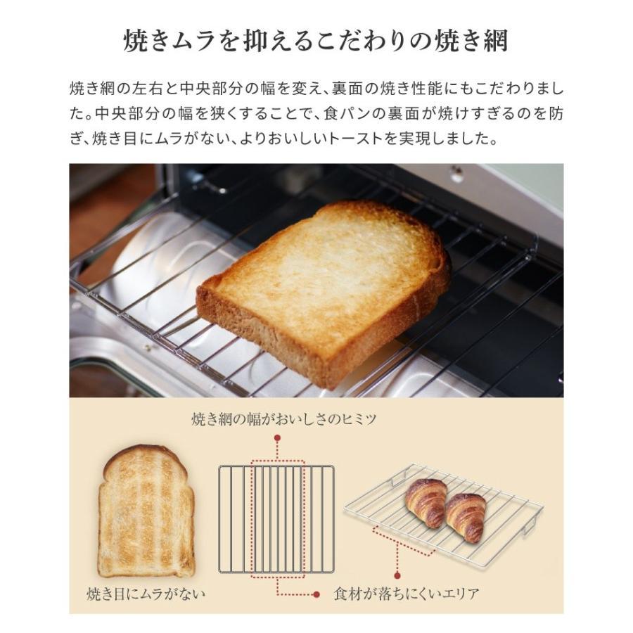 掃除 アラジン トースター