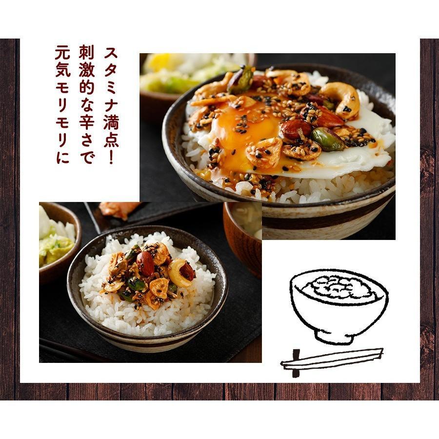 元気 ゴリゴリ メーカー アプリ