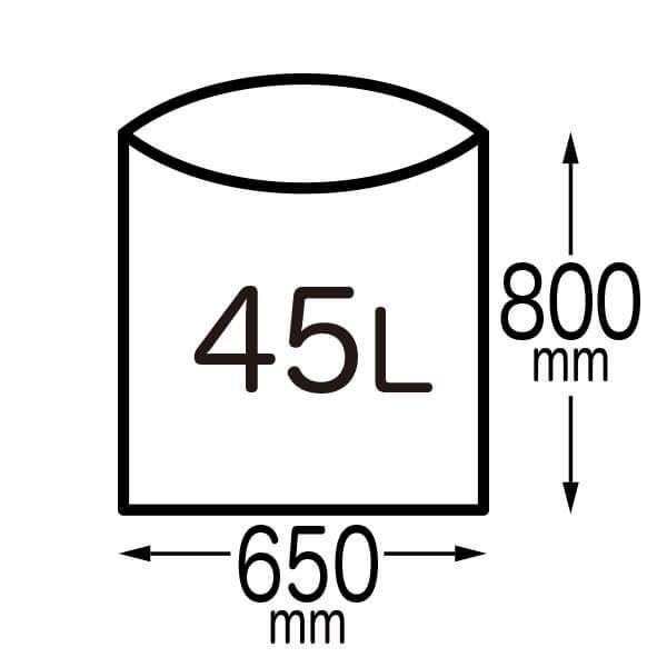 【小箱+詰替用】BX-530kt 1セット1400円 ごみ袋 45リットル 1小箱(100枚)+詰替用(100枚) 0.015mm厚 半透明 poly-stadium 04