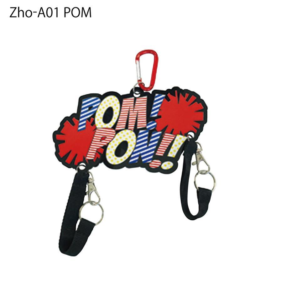 アクリルポンポンホルダー【在庫限り販売終了】 pomche 02