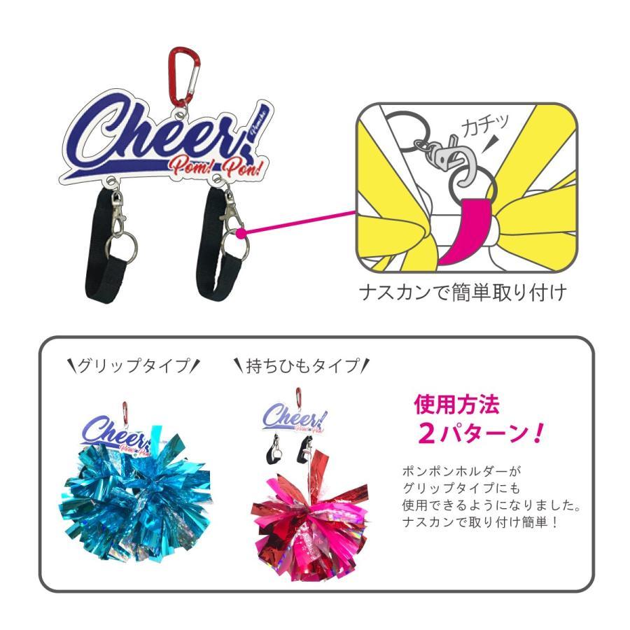 アクリルポンポンホルダー【在庫限り販売終了】 pomche 04