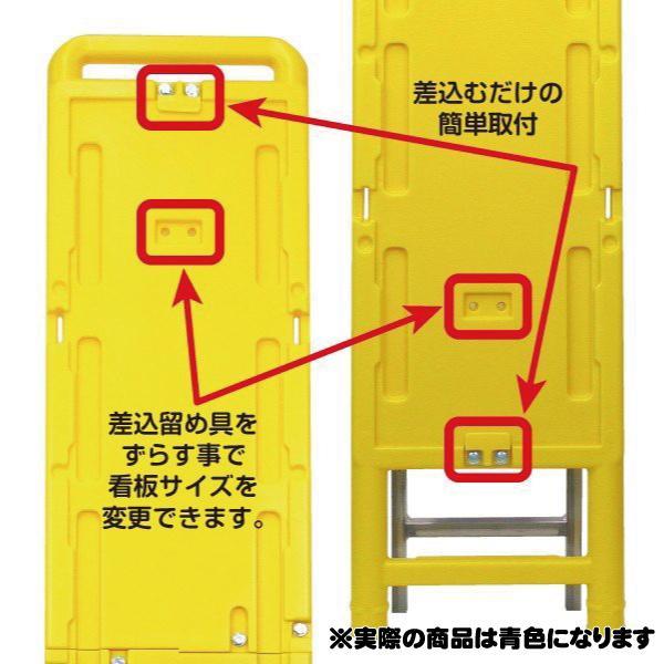 ブロー製ミニスリム看板枠 335×1725mm 工事看板用 ※送料お見積もり・代引き不可|ponta-ponta|02