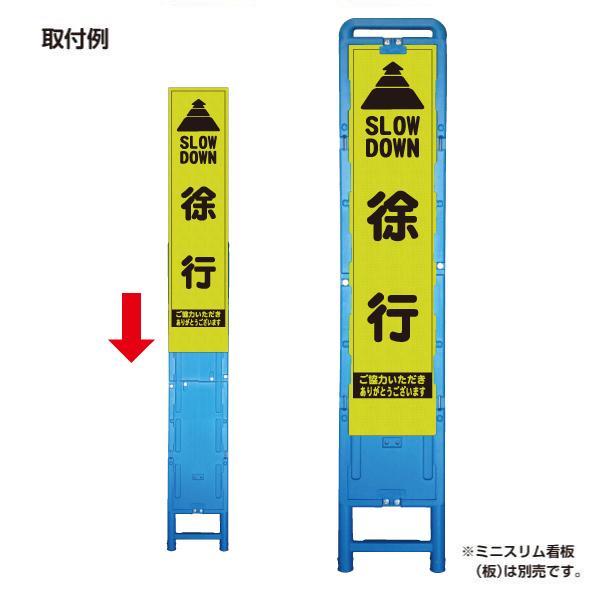 ブロー製ミニスリム看板枠 335×1725mm 工事看板用 ※送料お見積もり・代引き不可|ponta-ponta|03