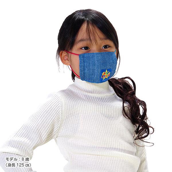 子供用マスク キッズ用マスク 日本製 ガーゼマスク キャラクターマスク ロゴ入り 男の子 女の子 選べる3枚セット pop-collection 04