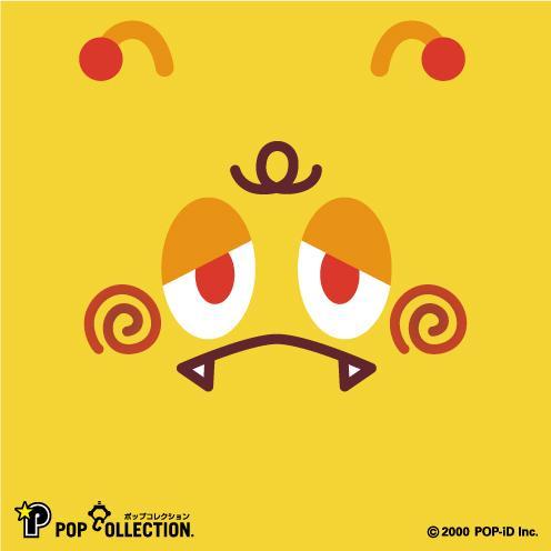 置物 かわいい 小さい スタンドクリップ付き スクエア 四角 黄色 キャラクター キイビヨ|pop-collection|03