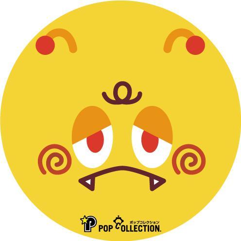 缶バッジ 缶バッチ 缶バッヂ キャラクター オリジナル シンプル 可愛い 黄色 丸型38ミリ 宇宙人 キイビヨ pop-collection 02
