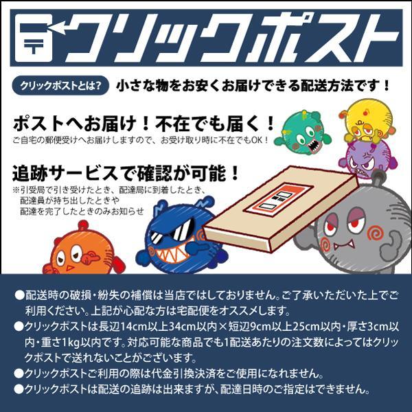 缶バッジ 缶バッチ 缶バッヂ キャラクター オリジナル 可愛い シンプル グレー 丸型38ミリ マルビヨ|pop-collection|08