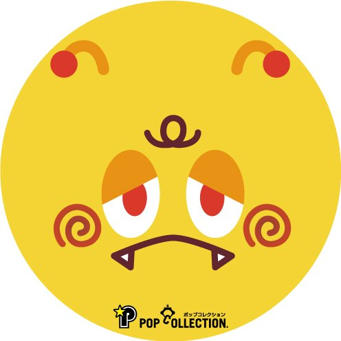 缶バッジ お得セット 6個セット 缶バッチ 缶バッヂ キャラクター オリジナル 可愛い 丸型38ミリ 宇宙人 ビヨ星人|pop-collection|08