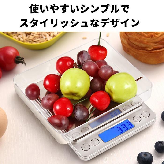 デジタルスケール 計量器 計り キッチンスケール 料理用はかり クッキングスケール|popo-fashion|04